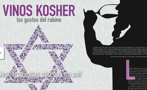 vinos kosher.jpg
