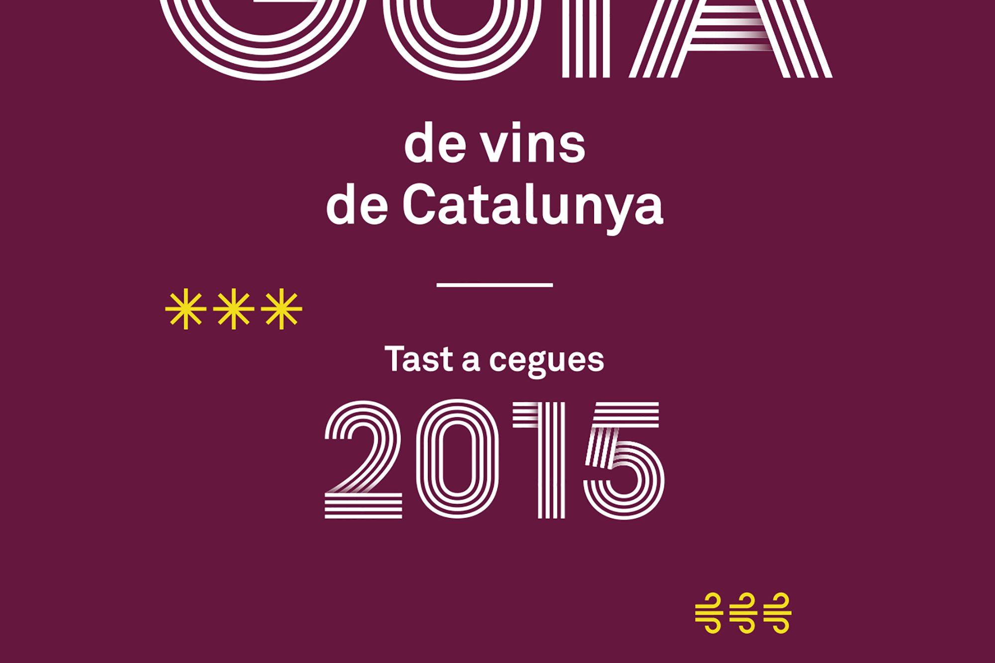 10 cellers Montsant a la festa de presentació de La Guia 2015